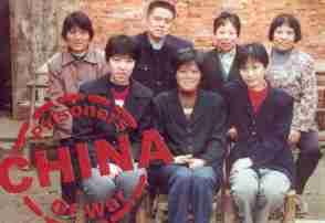 China Prisoners